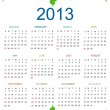 Christmas 2013 Calendar — Stock Vector #16279479