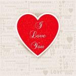 ������, ������: I Love You