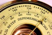 Barometer — Foto Stock