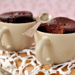 Chocolate Cup Cakes — Stock Photo