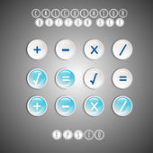 Calculator button set — Stock Vector