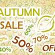 Autumn sale leaves background — Stock Vector