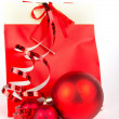 Red christmas present on white — Stock Photo