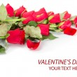 Stock Photo: Perfect Valentines roses