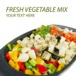 Fresh vegetables mix ready be cooked — Stock Photo