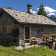 Stock Photo: Mountain cottage