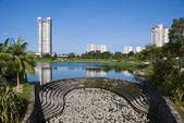 The Central Park (Desa ParkCity), Kuala Lumpur — Stock Photo
