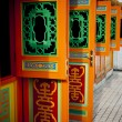 Traditional Oriental Auspicious Door - Stock Photo