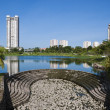 Stock Photo: Central Park (DesParkCity), KualLumpur