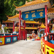Stock Photo: Ling Sen Tong, Temple cave, Ipoh