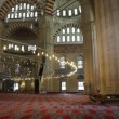 Selimiye Mosque — Stock Video #13591136