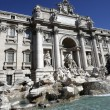 Stock Photo: Trevi