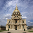 House of invalids - Stockfoto