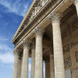 Royalty-Free Stock Photo: Pantheon
