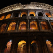 Colloseo — Stock Photo #13811007