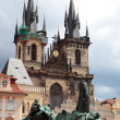 Prague — Stock Photo #13812951