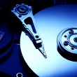 Stock Photo: Hard disk detail