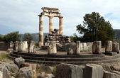 Delphi — Zdjęcie stockowe