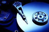 Hard disk detail — Stock Photo