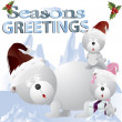 Clip art christmas bears — Stock Photo #13525353