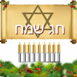 Vector hanukkah greeting card - Stock Photo
