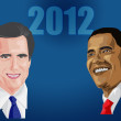 Presidential elections vector — Stock Photo