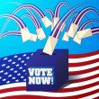 Voting vector — Stock Photo #13525513