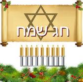 Vector hanukkah greeting card — Stock Photo
