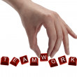 Keys spelling the word teamwork — Stock Photo