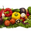 Stock Photo: Line Up of Fresh Vegetables