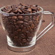 Pile of coffee beans in coffee cup — Stock Photo