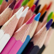 Stock Photo: Close up image of various color pencils