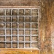 Grating window — Stock Photo