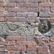 Stock Photo: Vertical image of brick wall