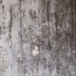 Stock Photo: Vertical image of concrete wall