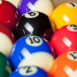 Cropped image of pool balls — Stock Photo #19344159