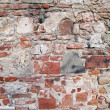 200 hundred year of tuscany wall — Stock Photo