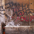 Stock Photo: Heavily graffitied wall
