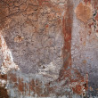 Ochre wall — Stock Photo
