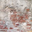 Weathered plaster wall — Stock Photo
