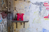 Kochi pay phone — Photo