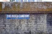 De nederlandse begraafplaats — Stockfoto
