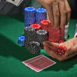 470 playing poker — Stock Photo