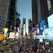 Stock Photo: Times square