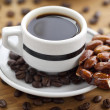 Stock Photo: Coffee drink with beans