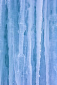 Ice formations in canada — Stock Photo