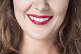 A lips of a businesswoman — Stock Photo