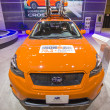 ������, ������: 2013 Subaru XV Crosstrek car image orange front