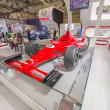 Honda Indy Car 13 Racing 7 - Lizenzfreies Foto
