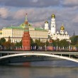 Moscow Kremlin view from Moskva river - Stock Photo